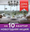 ЖК «Виноградный». Измайловский остров 100 м